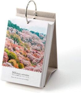 365日 日本一周絶景日めくりカレンダー TH-02 卓上タイプ