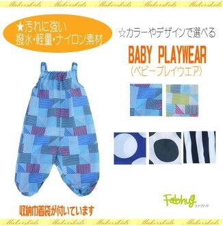 ●到達18經典新作品●3花紋嬰兒比賽服裝(到達沙池)(85-100cm對應)到達遊戲/沙池/雷恩服裝/嬰兒/