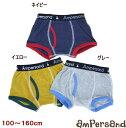 ●Boy's無地ボクサーパンツ(100〜160cm)【ampersand/アンパサンド】男の子の下着/パンツ/子供