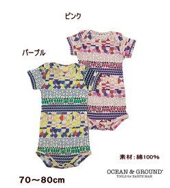 ●19新作●半袖ボディシャツRAIN(70〜80cm)【ocean&grounnd/オーシャン&グラウンド】子供服/ベビー/男の子/女の子/赤ちゃん/肌着