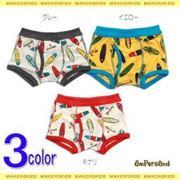 ●17新作品●衝浪板花紋拳擊家褲子(100-130cm)男孩子的內衣/褲子/童裝05P03Dec16