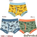 ●Boy's恐竜柄ボクサーパンツ(100〜140cm)【ampersand/アンパサンド】男の子の下着/パンツ/子供服/再入荷