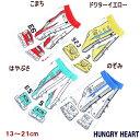 ●20新作●新幹線柄ソックス(13〜21cm)【HUNGRY HEART/ハングリーハート】男の子靴下/入学準備/滑り止め付き/こまち…