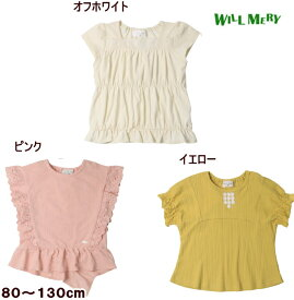●3柄半袖Tシャツ(80〜130cm)【willmery/ウィルメリー】Tシャツ/半袖/女の子/子供服/ベビー/プチプライス