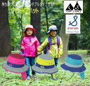 ●19春夏●ポケッタブルアウトドアハット(48〜56cm)【Stample/スタンプル】キッズの帽子/ハット/レインハット/アウ…