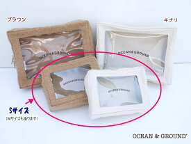 再入荷●新定番●ポーチ(O&G)Sサイズ【Ocean&Ground/オーシャン&グラウンド】子供/キッズ/小物入れ/クリアポーチ/化粧ポーチ