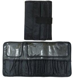 大ポケット&24ブラシポケット メイクブラシケース 特大 汚れ防止カバー付 ポケット付 弊社オリジナルデザイン《メール便・ネコポス対応 1ヶ購入1梱包、2ヶ同梱不可》汚れ拭き取りシート付