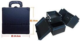 日本製 コンパクトな漆黒ミニボックス スライド2段トレー 瓶立スペース有り メイクボックス 黒 《送料無料》プロ仕様 コスメボックス コスメケース 化粧道具入れ メイクアップボックス 化粧箱 化粧ボックス