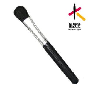 《熊野筆》アイシャドウブラシ 大 丸平 ポニー 馬毛《メール便・ネコポス対応 複数同梱可能》アイホールにぴったりのアイシャドウブラシです メイクブラシ 高級 化粧筆 熊の筆 広島県熊野