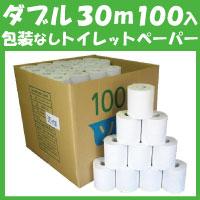 【送料込み】[珍しい業務用ダブル]トイレットペーパー ダブル 30mW 100個入り 1ロール@35.9円ふんわり柔らかソフトタイプ!再生紙100%/牧製紙工場/ホルダー ※銀行振込は入金確認後の発送です。