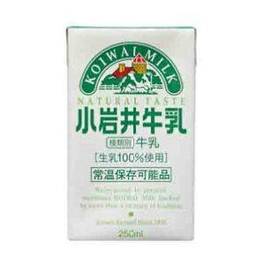 小岩井牛乳 LL250mlレギュラー紙パック(常温保存可能品)24本セット