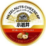 小岩井ヘーゼルナッツチーズ6P114g(6個入)×【2個セット】