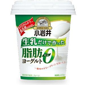 小岩井ヨーグルト生乳だけでつくった脂肪0(脂肪ゼロ)生乳ヨーグルト400g×6個セット
