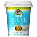 小岩井iMUSEイミューズ生乳ヨーグルト「新容量タイプ」【400g×6個セット】(プラズマ乳酸菌ヨーグルトはウィルス対策…