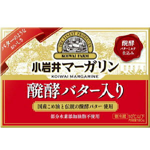 小岩井マーガリン醗酵バター入り 180g×【20個セット】