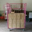 ナラ乾燥薪26cm大中割 12kg×24箱(288kg)|小型の薪ストーブや焚火台におすすめです|6ヶ月以上自然乾燥|蒔|まき|たきぎ|代引不可|日祝配達不可|午前または午後の希望のみ