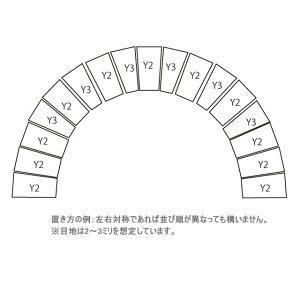 耐火レンガ半円アーチセット500(Y2×11+Y3×6)