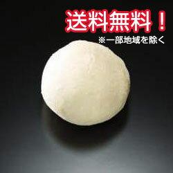 ルスティカ冷凍ピザ生地玉 200g×12個【送料無料※沖縄県、その他離島は除きます】|プロと同じ生地でナポリピッツァを焼くことができます|冷蔵または自然解凍で使用できます|家庭用冷凍庫で保存が可能