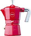 エスプレッソメーカー ザリーナ(ZARINA)1カップ用 レッド|サイズ別に3種類、カラー6種類の中から選べるカラフルなイタリア製エスプレッソメーカーです。