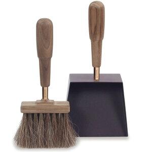 シャベル&ブラシ エマ(ウォールナット)Shovel&Brush Emma 細かな灰や屑を大きく柔らかいブラシでもれなくキャッチします【送料無料】