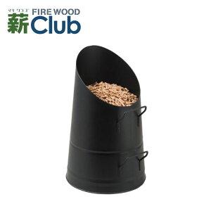 ペレット補給バケツ 7kg容量 ペレットストーブにペレットを上手に補給できるように工夫されています。 ペレットストッカー