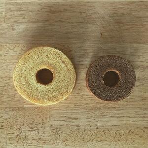 朝食用バームクーヘンミルク、チョコセット (送料無料)(1000円ポッキリ)(訳あり)(個包装)