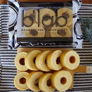 b'lab バームクーヘン ミルク味 9個入り (約300g) × 4袋 詰め合わせ セット / まとめ買い 送料無料 訳あり バウムクーヘン 大容量 工場直送 / お菓子 洋菓子 焼菓子 詰め合わせ セット / プレミア