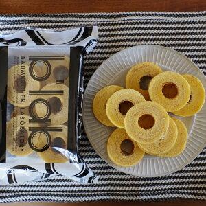 バームクーヘン ミルク味 9個入り (約300g) × 10袋 プレミアム アウトレット バウムク?ヘン / 大容量 バウムクーヘン まとめ買い / 訳あり 送料無料 工場直送 / お菓子 洋菓子 焼菓子バームクー