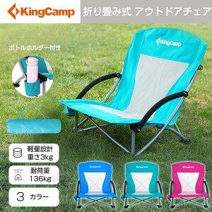 椅子 キャンプ キャンプで長椅子があると便利!魅力やおすすめについても