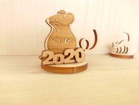 2020年ねずみ年の置物【2020年 干支 子年 子 ネズミ 木製 お正月 オブジェ 置物 飾り インテリア かわいい】
