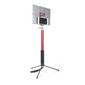 自撮り棒 三脚付き 3.5インチの携帯スマホから10.5インチのタブレット iPad Pro対応可能!セルフィースティック セルカ棒 無線 軽量 Bluetooth ワイヤレスリモコンシャッターと防水袋付き レッド!K28915Dual-Red