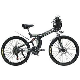 26インチ 折りたたみ式 電動自転車 アシスト 電動バイク 大容量48V13Ah350W 最大時速35キロ 折り畳みマウンテンバイク アシスト5速調整 外装シマノ21段変速 Dブレーキ LEDライト搭載 高炭素鋼フレーム