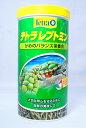 大粒亀のえさ★テトラ レプトミン 220g