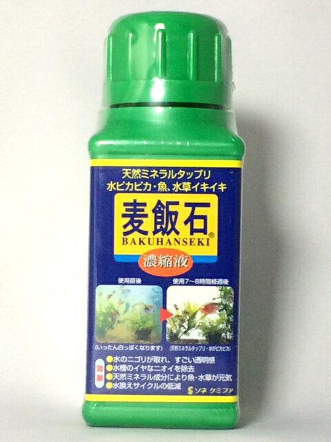 ソネケミファ 麦飯石濃縮液 180ml