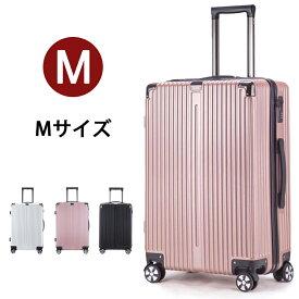 スーツケース mサイズ 1泊 2泊 3泊 ファスナータイプ キャリーバッグ キャリーケース トランク tsaロック 出張 ハンドケース 軽量 旅行 送料無料 offクーポン対象 セール sale M0728