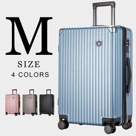 スーツケース Mサイズ キャリーケース キャリーバッグ TSAロック ダブルキャスター 軽量 静音 出張 ビジネス 短期 修学 海外旅行 一年間保証 M0745