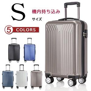 スーツケース Sサイズ 機内持ち込み ファスナータイプ キャリーバッグ キャリーケース トランク tsaロック 出張 ハンドケース 軽量