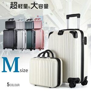 キャリーケース スーツケース ミニケース付き ミニトランプ付き かわいい mサイズ 旅行かばん キャリーセット