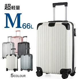 スーツケース mサイズ ファスナータイプ 超軽量 キャリーバッグ 旅行バッグ ハンドケース TSAロック搭載 出張 ビジネス 修学 旅行 一年間保証 M0921