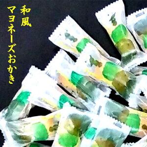 お徳用 和風マヨネーズおかき たっぷりサイズ300g