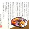 高級的1部羽毛調味幹青魚子400g豪華美味食品元旦  ※在孤島、一部分的地區,花費追加費用。