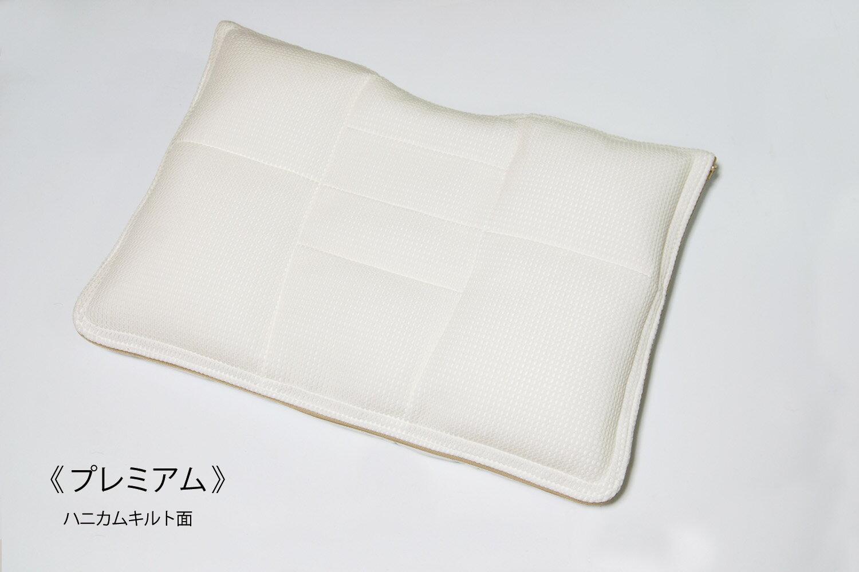 汗っかき 吸収 オーダーまくらプレミアム 90日間返品無料 枕 43×63 永久メンテナンス 送料無料 まくらぼ