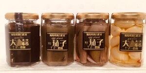詰め合わせA(黒にんにくスプレッド、白にんにくピクルス、茄子スプレッド、茄子ピクルス各1本入り)