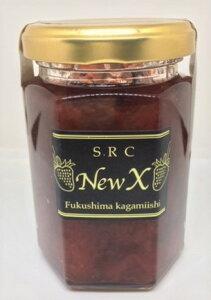 イチゴジャム2本入り(いちごNewX、ペクチン不使用、グラニュー糖、国産レモン果汁