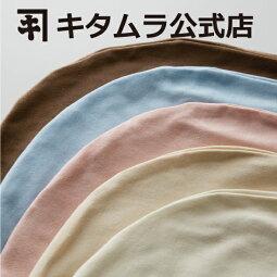 ジムナスト専用カバー日本製まくらのキタムラ公式ショップ