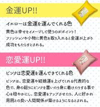 【送料無料】風水枕枕まくら洗える枕ウォッシャブルピロー