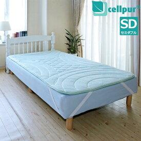 cellpur(セルプール) スウィート ドリーム ピロートップ[セミダブルサイズ]目指したのは、スイート・ルームを越える寝心地!