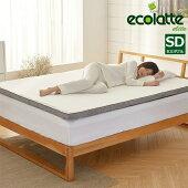 送料無料エコラテエリート(ecolatteelite)6cmトッパーセミダブルマットレス