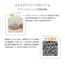 送料無料エコラテエリート(ecolatteelite)10cm三つ折りマットレスダブル