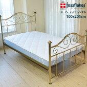 フォスフレイクスfossflakesスーパーパッドシングル100x205cm敷パッド北欧寝具丸洗い